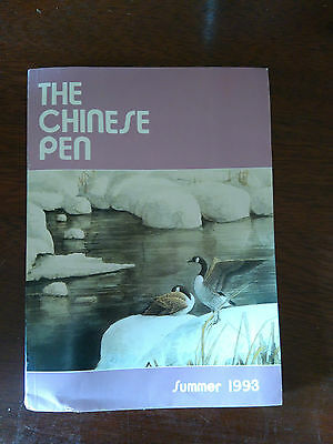 THE CHINESE PEN Summer 1993