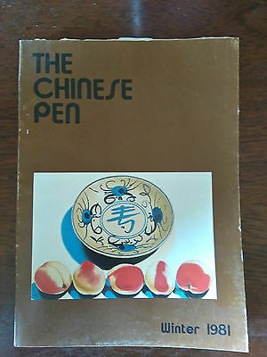 THE CHINESE PEN Winter 1981