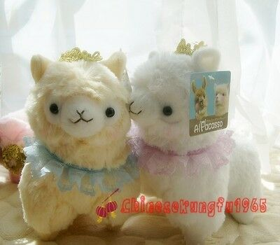 7'' Alpacasso Amuse Clown Prince Llama Animal Alpaca Stuffed Plush Doll Toy