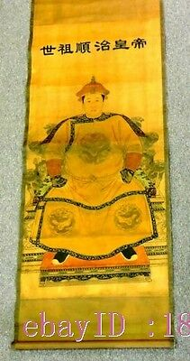 Chinese Scroll.  A Portrait of Emperor Shunzhi