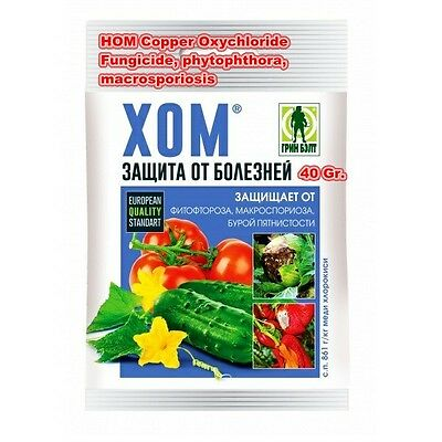 HOM Copper Oxychloride Fungicide, phytophthora, macrosporiosis 40 gr