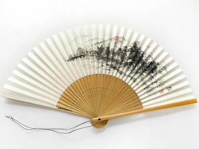Unused Vintage Japanese 'Sensu' Folding Fan Daimonji Festival from Kyoto: JulO