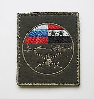 Russian-Syrian patch