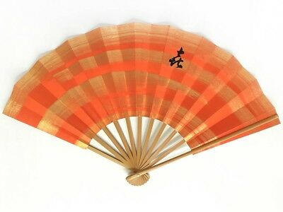 Vintage Japanese Geisha Odori 'Maiogi' Folding Dance Fan from Kyoto: Design JULD