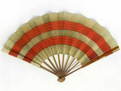 Vintage Japanese Geisha Odori 'Maiogi' Folding Dance Fan from Kyoto: Design JULE
