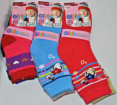 10 Pairs Girls Random Patterns And Colours, Trainer Liners Thermal Girly Socks