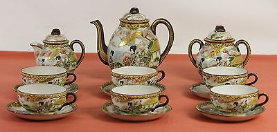 Coffee Set Porcelain China. 6 Servings. Glazed With Relief. Twentieth Century.