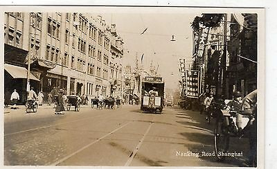 NANKING ROAD, SHANGHAI: China postcard with tram (C3617).