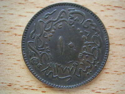 1861 Turkey AH1277 10 para high grade coin collectable.