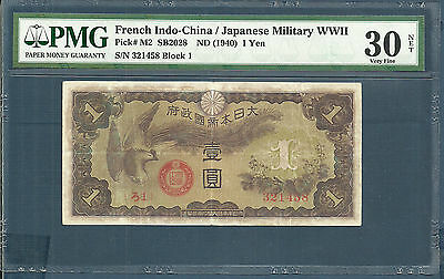 French IndoChina Japan 1 Yen MPC, 1940, P/N : Ro(Rogo), P M2, PMG VF30 Net, Rare
