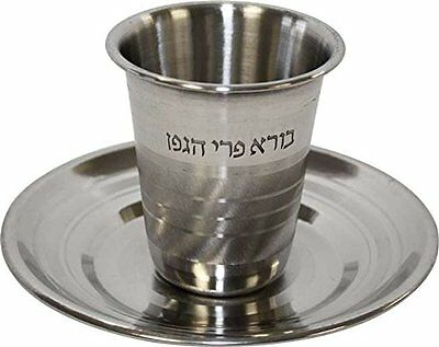 Brand new Stainless Steel Kiddush cup & saucer plate Lovely Israel Judaica gift