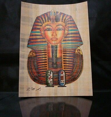 TUTANKHAMUN ANCIENT EGYPTIAN PAPYRUS WONDERFULLY HANDMADE COLORFUL PC SUPERIOR z