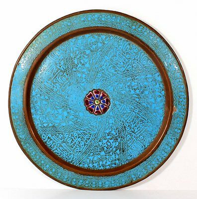 Islamic Syrian Damascene plate with enamel work.