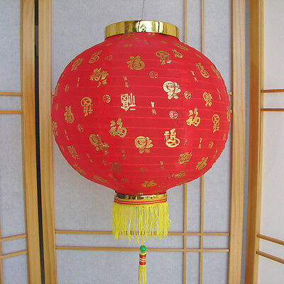"12"" Red Chinese Nylon Red Lanterns with Hundred Words of Fu"