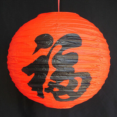 "2 of 12"" Chinese Red Paper Lanterns with Fu Good Blessing"