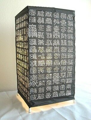 Black Rice Paper Japanese Table Lamp