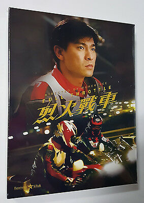 Full Throttle (Blu-ray) / Andy Lau / Limited 777 / English Subtitle / Region ALL