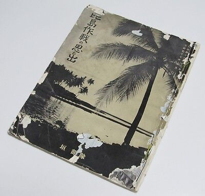 Japanese Imperial Army Kyoto KAKI 16th division Philippines Photo book 1942 ww2