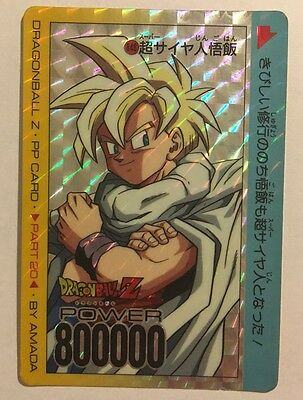 Dragon Ball PP Card Prism 848