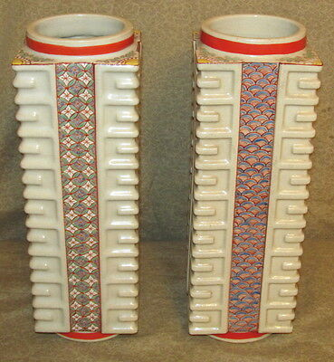 Pair Old or Antique Japanese Satsuma Porcelain Vases Chinese Style