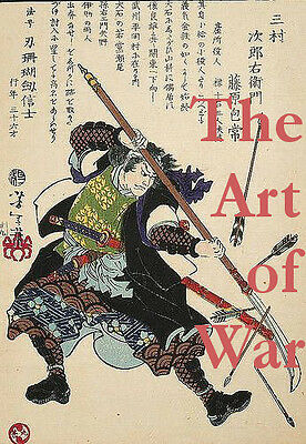 The Art of War Sun Tzu Audio & eBook CD + Free Download Today From USA
