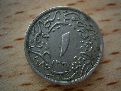Turkey AH1327 year 2 ,    1 kurus  coin collectable.