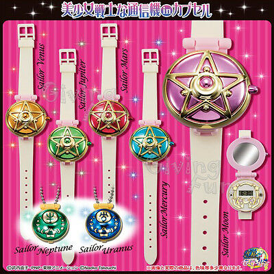 GENUINE BANDAI Sailor Moon Communication Machine Watch Tablet KeyChain Set of 7