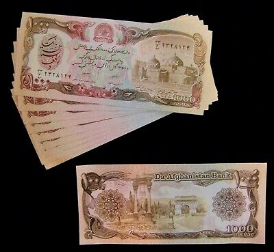 10 x Afghanistan 1000 Afghanis (1991/ P-61)-Uncirculated currency/banknotes