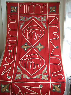 Vintage Handmade Arabic North African Wall Hanging P