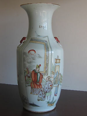 Antique Chinese Porcelain : Qing Dynasty 19Th Century Famille Rose Vase