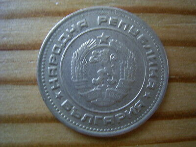 1974 Bulgaria 20  Stotinki Coin Collectable