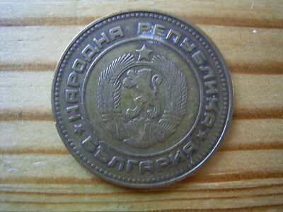 1974 Bulgaria 5  Stotinki Coin Collectable