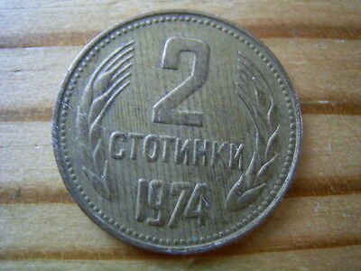 1974 Bulgaria 2  Stotinki Coin Collectable