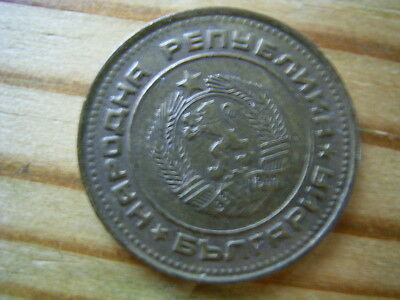 1988 Bulgaria 2  Stotinki Coin Collectable