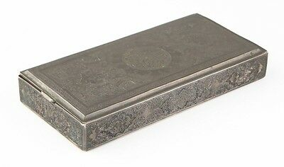 Beautiful Antique Persian Hinged Engraved Solid Silver Box - Hallmarked (275g)