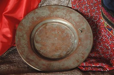 Old Turkish Handmade Tin Plated Copper Tray / Bowl …beautiful patina