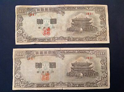 South Korea  4286 1953 10 Hwan P 16  - 2 Note Lot