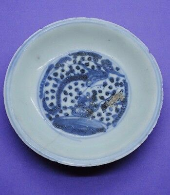 Nice Ming Dynasty period ceramic bowl/plate with dragon design 1368-1644 AD