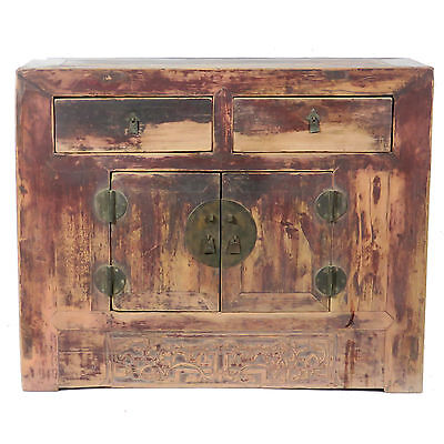 """45"""" Wide 36"""" Tall Antique Chinese Asian 2 Door 2 Drawer Brown Cabinet Chest"""