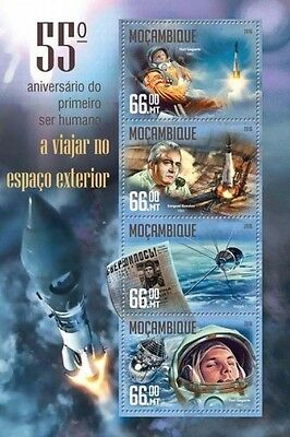 Z08 IMPERFORATED MOZ16210a MOZAMBIQUE 2016 Space MNH