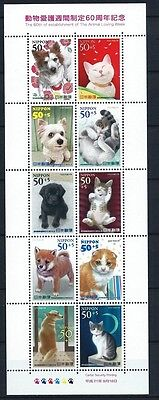 Japan 2009 complete sheet Cats & Dogs clean MNH