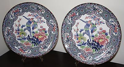 "LARGE PAIR VINTAGE JAPANESE PLATES 12.5"" inches BEAUTIFUL BIRD PLATES & STAMPED"