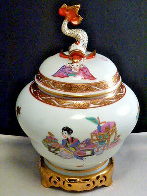 Herend Ming Pattern Ginger Jar,with  Koi Fish Lid Brand New 6094/mg
