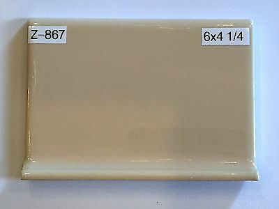 ZV Pc NOS Vintage Ceramic Wall Tile Brown Suede Cove - 4x6 wall tile