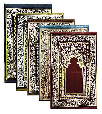 Islamic Prayer Mat (High Quality Turkish) 500gram *Assorted Colours*