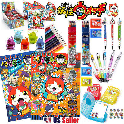 Yokai Watch Assorted School Supply Pen Pencil Stationary Gift Set
