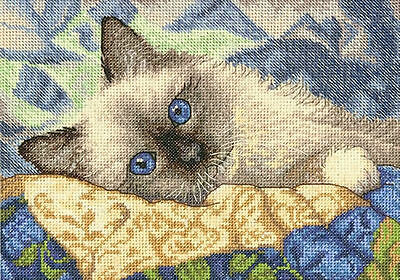 Dimensions - Crewel Embroidery Kit - Gold Petite - Charming Cat - D70-65150