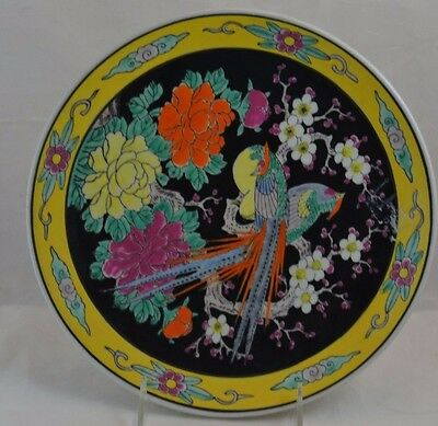 Made in Japan Plate Bird of Paradise Plate 9 5/8""