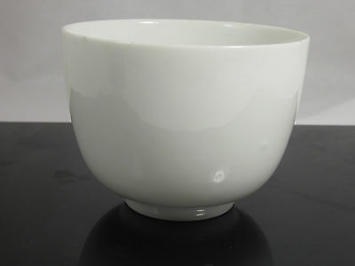 Antique Chinese Porcelain : Blanc De China White Tea Cup Kangxi