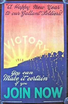 Price Cut Again! A Happy New Year To Our Gallant Soldiers 1915 Wwi Uk Lb Poster!